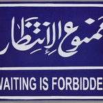 Waiting is Forbidden