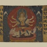 Page from a Buddhist Manuscript Depicting One of the Pancharaksha Goddesses