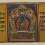 Page from a Buddhist Manuscript with an Illustration of Akshobhya