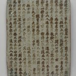Epitaph Tablet for Kim Gyehui (1526-1582), from a Set of 8