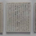 Epitaph Plaques for Yi Kyung-Suk