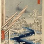 Fukagawa Lumberyards, No. 106 from One Hundred Famous Views of Edo