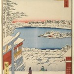 Hilltop View, Yushima Tenjin Shrine, No. 117 from One Hundred Famous Views of Edo