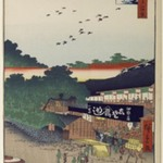 Ueno Yamashita, No. 12 in One Hundred Famous Views of Edo