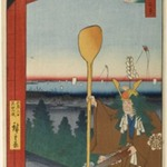 Mount Atago, Shiba, No. 21 in One Hundred Famous Views of Edo