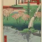 Chiyogaike Pond, Meguro, No. 23 in One Hundred Famous Views of Edo