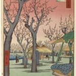 Plum Garden, Kamata (Kamata no Umezono), No. 27 from One Hundred Famous Views of Edo