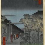 Dawn Inside the Yoshiwara, No. 38 in One Hundred Views of Edo