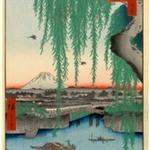 Yatsumi Bridge, No. 45 from One Hundred Famous Views of Edo