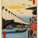 Yoroi Ferry, Koami-cho (Yoroi no Watashi Koami-cho), No. 46 from One Hundred Famous Views of Edo