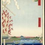 Asakusa River, Great Riverbank, Miyato River, No. 60 from One Hundred Famous Views of Edo