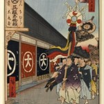 Silk-Goods Lane, Odenma-cho, No. 74 from One Hundred Famous Views of Edo