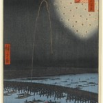 Fireworks at Ryogoku (Ryogoku Hanabi), No. 98 from One Hundred Famous Views of Edo
