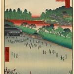Yatsukoji, Inside Sujikai Gate, No. 9 in One Hundred Famous Views of Edo