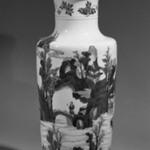 Rouleau Vase