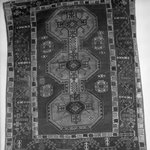Bergama Carpet