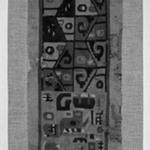 Tunic, Fragment