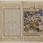 Sikandar Attends the Dying Dara, Folio from a Manuscript of the Khamsa of Nizami