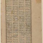 Folios from an Illustrated Manuscript of the Shahnama by Firdawsi