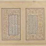 Double Page from a Manuscript of the Tuhfat al-Iraqain by al-Khaqani (c. 1127-1186/7 or 1189)
