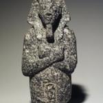 Ushabti of Akhenaten