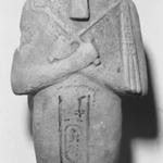 Fragment of a Shabti of Akhenaten