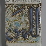 Inscribed Tile Fragment