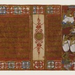 Kalaka Becomes a Jain Monk; Kalaka Abducts the Nun, Two Leaves from a Dispersed Jain Manuscript of the Kalakacharya-katha