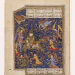 Mi`raj (Ascension) of the Prophet Muhammad, Folio from an Illustrated Manuscript of the Khamsa (Quintet) of Nizami
