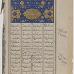 Page from an Illustrated Manuscript of the Khamseh by Nizami