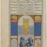Bahram Gur Visits the Dome of Piruza on Wednesday, Page from the Haft paykar (Seven Portraits), from a manuscript of the Khamsa (Quintet) of Nizami (d. 1209)