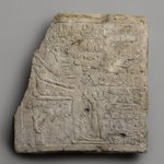 Stela from the Tomb of a Noblewoman