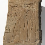 Offering Scene of [Amun?]emhet
