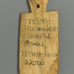 Mummy Tag with Greek Inscription
