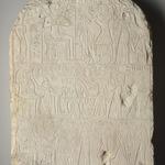 Stela of Penamun