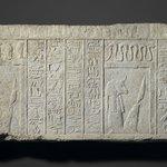Relief with Netherworld Deities
