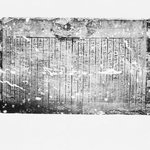 Coffin Texts from the Tomb of Harhotep