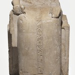 Fragment of Seated Statue