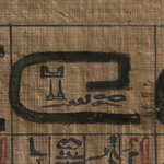 Book of the Dead of the Goldworker of Amun, Sobekmose