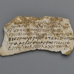 Coptic Ostracon