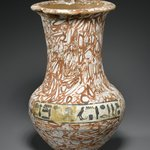Funerary Vessel of the Wab-priest of Amon, Nefer-her, Painted to Imitate Stone
