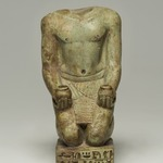 Kneeling Statue of Nesbanebdjedet