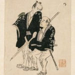Egoyomi (Two Peasants in Black Coats)