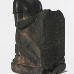 Fragmentary Kneeling Stelephorus Statue of Khaemhat
