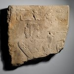 Relief of Prince Khaemwaset