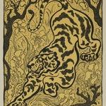 Tigre dans les jungles (A tiger in the jungle)