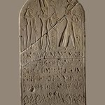 Stela of Ramesses II