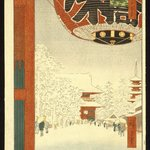 Kinryuzan Temple, Asakusa (Asakusa Kinryuzan), No. 99 from One Hundred Famous View of Edo