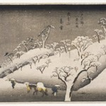 Evening Snow on the Asuka Mountain (Asukayama no Bosetsu)