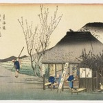 Mariko: Famous Tea Shop, from the series Fifty-three Stations of the Tokaido Road